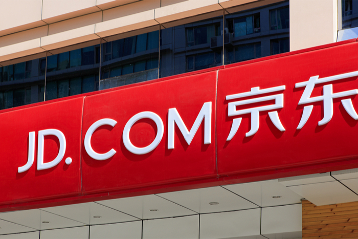JD.com shares jump 13% after surprise revenue rise