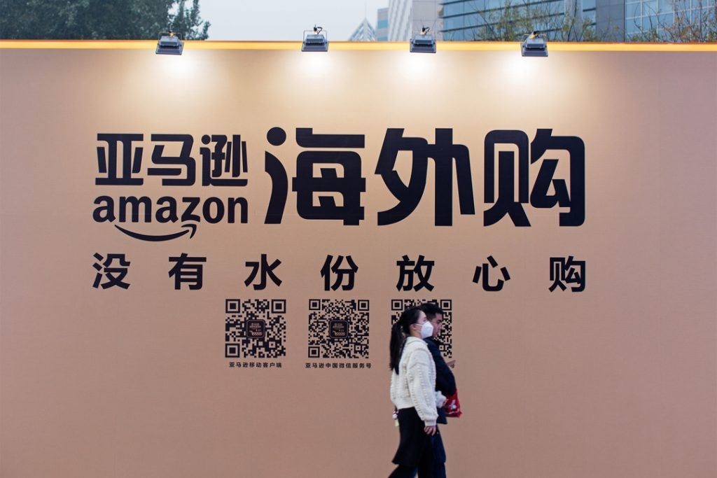 Amazon pulls out of China as it fails to compete with Alibaba