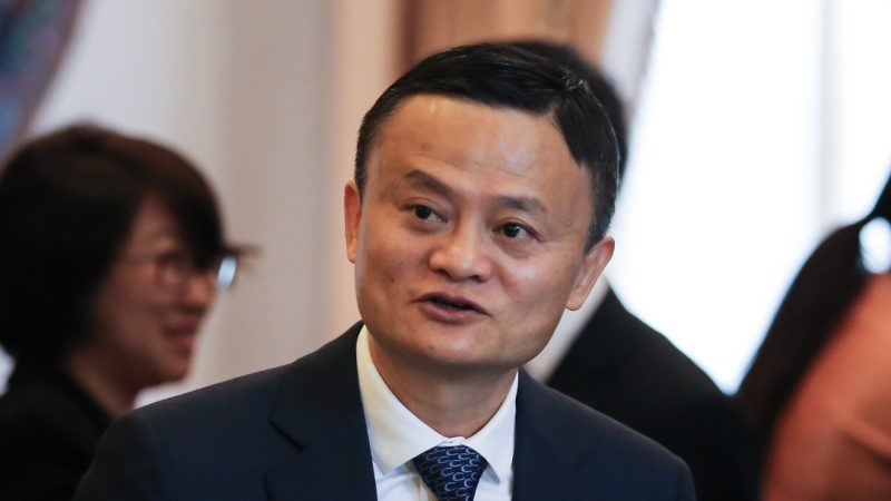 "Alibaba's founder and former chief executive has said that he would find it ""almost impossible"" to get a job at his company today."