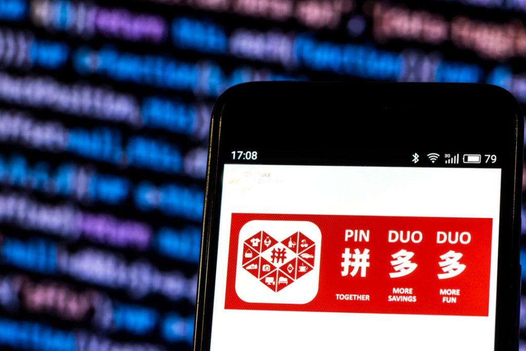 "Pinduoduo and Alibaba added to US trade ""blacklist"" over counterfeit concerns"