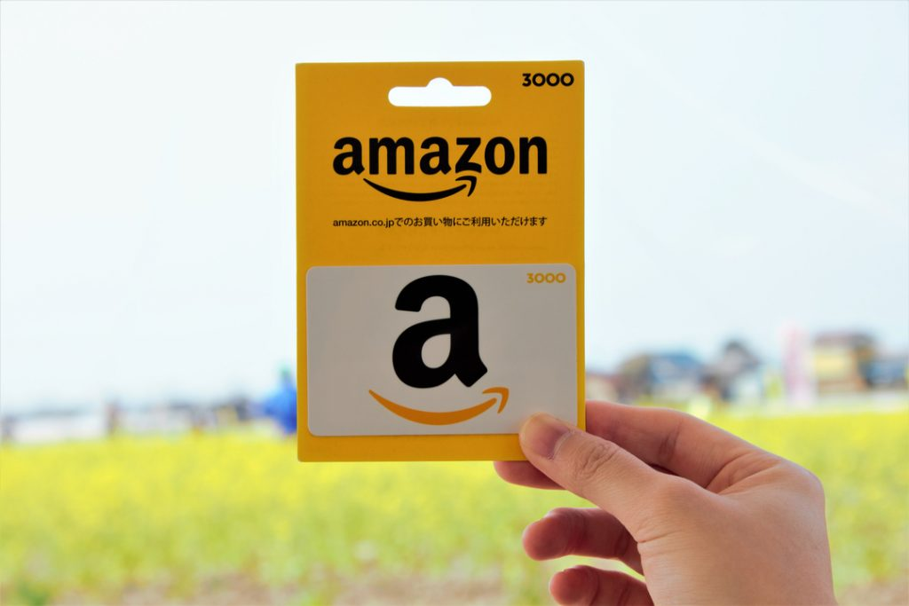 Amazon offers credit card to help people build their credit score