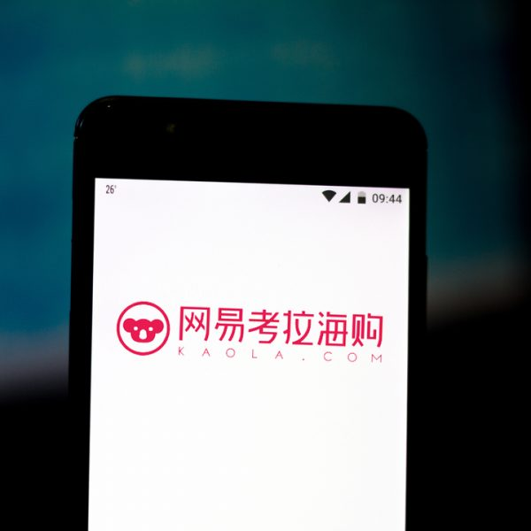 Alibaba is set to acquire Koala, a rival Chinese ecommerce platform for around $2 billion as China's online retail market begins to consolidate.