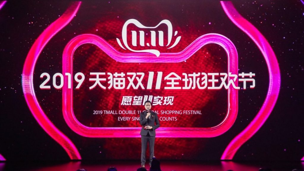 Alibaba's Singles Day makes a staggering $1bn in first minute