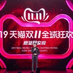 Alibaba has raked in a whopping $23 billion (£17.9 billion) in just nine hours as its Singles Day Shopping event attracts millions of shoppers.