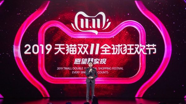 Alibaba's 'Singles Day' shopping festival has already smashed records and taken over $56 billion as China's economy emerges from the pandemic.