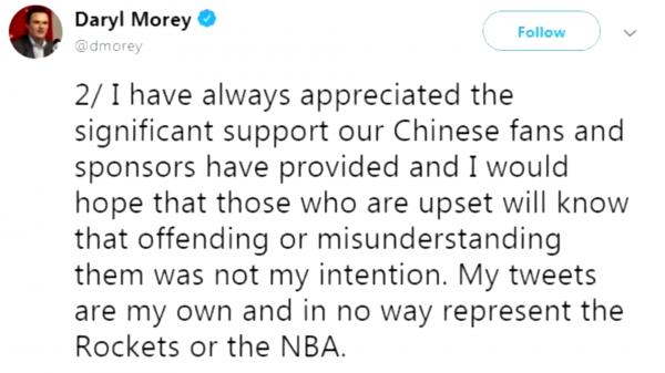 Alibaba and JD.com have banned products relating to the NBA's Houston Rockets after its general manager appeared to support the Hong Kong anti-government protests on Twitter.
