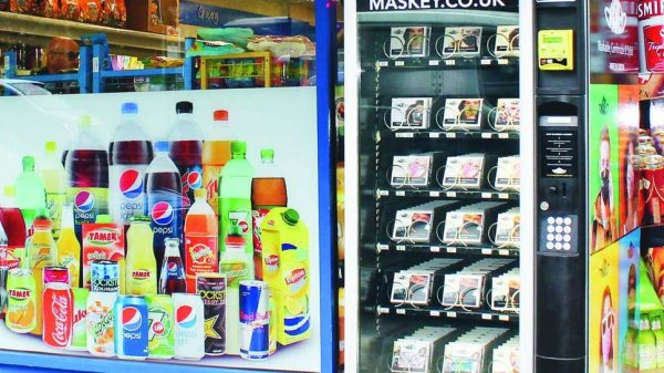 Face mask vending machines are being installed across the UK in retailers and public spaces as measures forcing people to wear them on public transport come into effect.