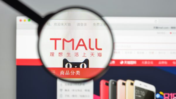 Alibaba's Chinese ecommerce platform Tmall Global has announced it aims to add 2,600 international brands and over 2,000 in-demand products to its 11.11 shopping festival this November 11.