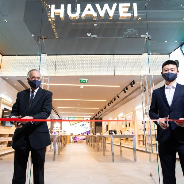 """Huawei has opened the doors to its first ever physical UK store in Westfield Stratford City which it says will """"open up more jobs"""" and """"help support the British economy."""""""