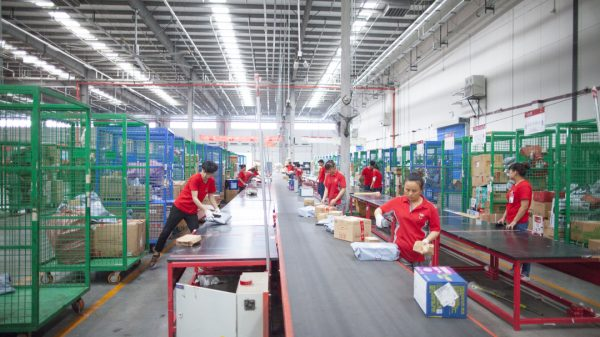 JD Logistics is planning on raising up to HK$26.4 billion (£2.3 billion) in its upcoming initial public offering (IPO) on the Hong Kong Stock Exchange.