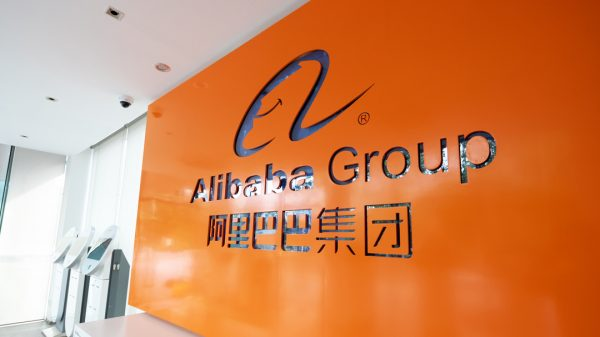 The Alibaba Group has announced the launch of an AI-powered meeting assistant, Tingwu.