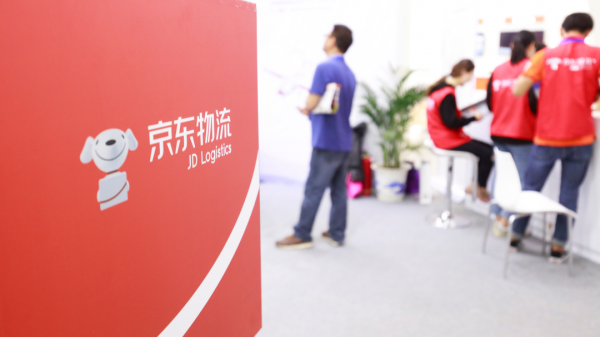 JD Logistics long anticipated IPO in Hong Kong falls short of expectations amid Beijing's ongoing tech crackdown.