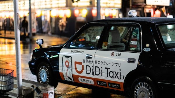 Chinese ride hailing company Didi raised $4.4 billion in its US initial public offering (IPO) which priced it at the top of its indicated range according to Reuters.
