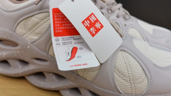 Nike's market shares are still suffering in China, where the country's consumers are patriotically choosing to buy from homegrown brands instead.
