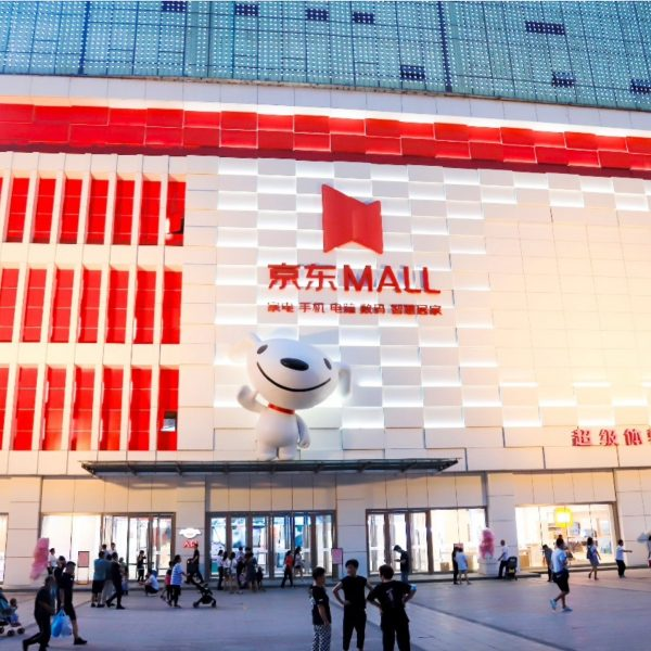 JD.com is set to open a 42,000 sq ft shopping mall in Xi'an on 30 September which will be an upgraded version of its E-space omnichannel retail experience store.