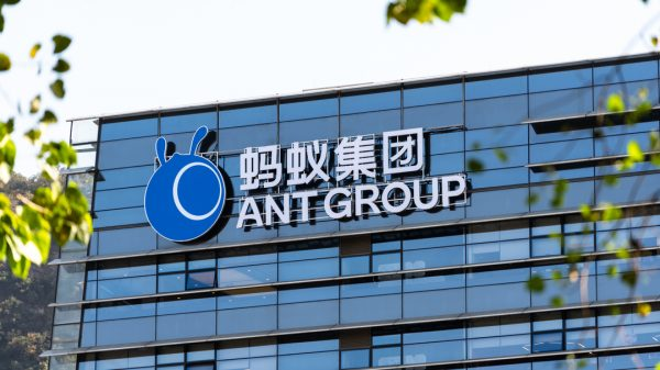 Ant Group will agree to share its credit data from its consumer lending arm, Huabei, with China's central bank in line with Beijing's orders.