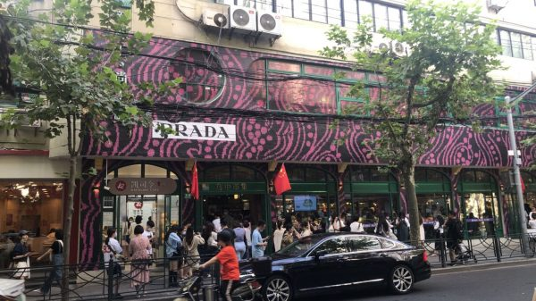 Prada has taken over a wet market in Shanghai as part of a new campaign to promote its autumn/winter collection.